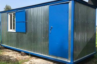 Купить утепленную стандартную строительную бытовку в Самаре недорого