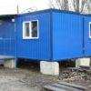 Купить рабочую бытовку-штаб в Самаре недорого