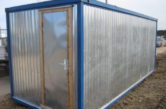 Купить бытовку строительную утепленную в Самаре (100 мм утеплитель)